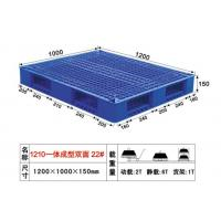China Plastic Tray, Racking Pallet, Plastic Pallet on sale