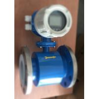 Quality Electromagnetic Type Flow Meter / Stainless Steel Flow Meter For foreign Lanuage for sale