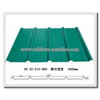 Quality PPGI Steel Roofing Sheet, Color Corrugated Iron Roof Sheet, GI Coating Roof Cladding Panel for sale