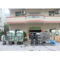 China ISO CE Approved RO Water Purifier Plant , Brackish Water Treatment Systems With Dosing on sale