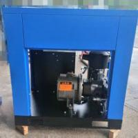 Quality Low Oil Content Screw Drive Air Compressor Stainless Steel Material for sale