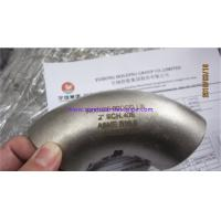 China ASTM B366 Inconel 625 Tee Elbow Reducer Cross Butt Weld Fittings ANSI B16.9 , Penetrant Inspection for sale