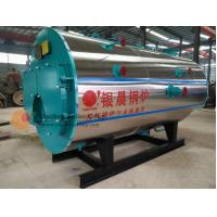 Buy Horizontal Oil Fired Hot Water Boiler Automation Adjustment Methods at wholesale prices