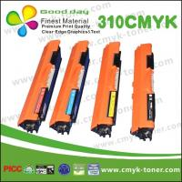 Quality ISO CE HP Color Toner Cartridges C / K / M / Y For CP1025 CP1025NW for sale