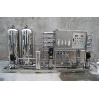 Quality 2 Stage Ro System RO Water Purifier Plant For Sea / Well / Underground Water for sale