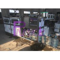 China SUS304 5 Gallon Water Filling Machine / Line , 200BPH Pure Water Filling Machine on sale