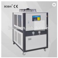 Quality instant water cooling chilled Air unit for industrial using for sale
