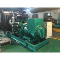 Buy 12V Diesel Powered Generator Open Type 900KVA Emergency Power at wholesale prices