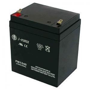 Quality battery for ups 12v 17ah for sale