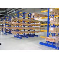 Buy cheap Durable Q235B Cold Steel Cantilever Storage Racks / Metal Storage Shelf from wholesalers