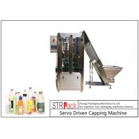Quality Single Head Rotary Capping Machine Servo Motor Driven Packaging Machine for sale