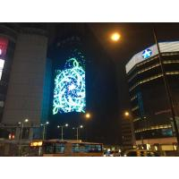 Quality 7000CD DIP RGB 346 LED Media Facade , Building LED Advertising Boards Waterproof IP65 for sale