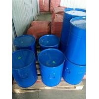 Buy Bis-(sodium sulfopropyl)-disulfide)SPS 27206-35-5 Copper Plating brightening at wholesale prices