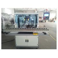 Buy High Automation Commutator Machine With Conveyor , Hook And Riser Type at wholesale prices