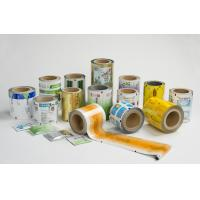 Quality Laminated SP Medical Composited Aluminium Foil Roll Film For Pharmaceutical Packaging for sale