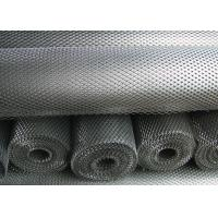 Quality Anti Slipping Expanded Metal Mesh Low Carbon Steel Material 4.5mm - 100mm LWM for sale