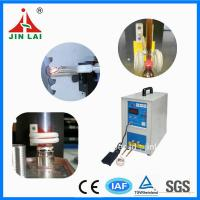Quality Electronic Metal Brazing Machine (JL-15KW) for sale