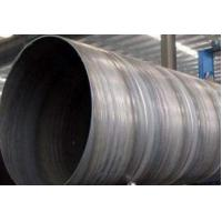 Quality 1.7mm-52.0mm Thickness SSAW Steel Pipe Spiral Welded Water PipeLine For Transportation for sale
