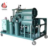 Buy cheap Explosion Proof Light Diesel Oil Water Separator Waste Oil Refinery Machine from wholesalers