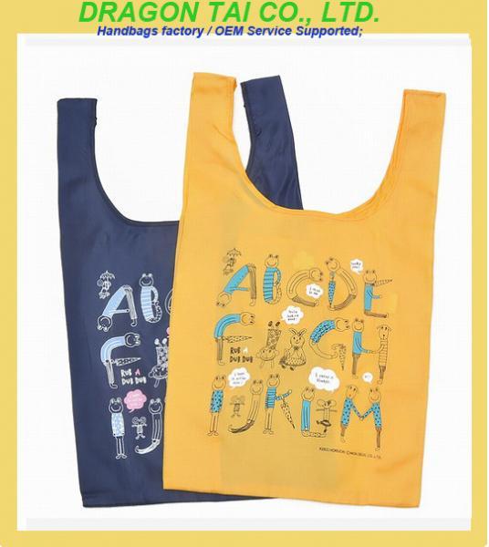 Buy nylon shopping bag , Customized shopping bag, nylon bag at wholesale prices