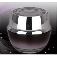 Quality 15gr 30g 50g plastic cosmetic jar with shiny silver cap for sale