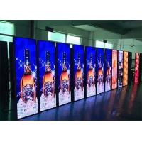 Quality 250X500mm Outdoor Rental LED Display SMD2727 P4.8 Lower Power Consumption for sale