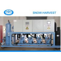 Buy cheap Water Cooling Scroll Compressor Refrigeration 25kw Piston Type Compressor from wholesalers