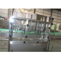 Quality Purified Drinking Water Bottling Plant Water Filling Line Stainless Steel for sale