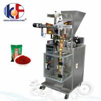 Quality hot sale milk powder packing machine made in china for sale