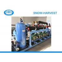 Quality Stable Performance Cooler Compressor Unit Cold Room Refrigeration Equipment for sale