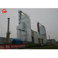 Quality Mixed Flow Corn Dryer Machine 5 - 25 % Drying Rate With Indirect Heating Method for sale