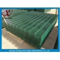 Quality Convenient Operation Wire Mesh Fence High Strength OEM / ODM Acceptable for sale