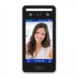 China Card Reader Face Recognition Smart Security Access Control System on sale