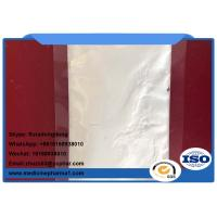 Quality 99% Purity Yohimbine Hydrochloride / Yohimbine HCl for Male Enhancement 65-19-0 for sale