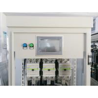 Buy 500KVA (O R T E A) Three motors Auto voltage stabilizer(AVS) with ourdoor IP44 at wholesale prices