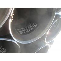 Quality Q235 Carbon Steel LSAW Steel Pipe Sch 5 - Sch XXS Spiral Welded Steel Pipe for sale