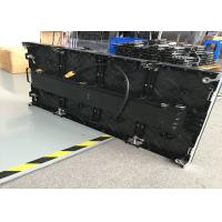 Buy cheap Outdoor rental led display 500x1000mm aluminum cabinet P4.81 4.81mm Pitch from wholesalers