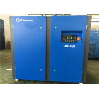 Quality 7.5kw air screw compressor in silent design german rotorcomp air end  in TUV certificates, 5 years warranty for sale