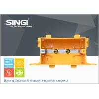 Quality SINGI Plastic waterproof electrical outlet cover box weatherproof for sale