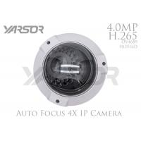 Vandal Proof Dome 4MP Autofocus Security Camera Outdoor / Indoor With IR Night Vision