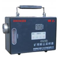 Quality Coal Mine Dust Sampling Instrument for sale