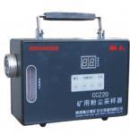 Quality Coal Mine Dust Sampling Instrument for sale