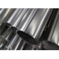 Quality Highly Polished Stainless Steel Round Pipe ASTM A554 Nitric Acid Resistant For All Ferritic Grades for sale