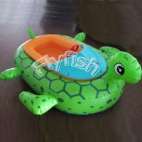 China inflatable motorized water toy on sale