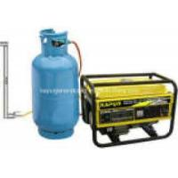 Quality Lpg, Natural Gas, Gasoline Tri-Fuel Generator for sale