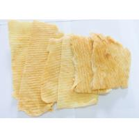 Quality Sweet Semi Dried  Squid Peanut Butter Additives Iso22000 Certification for sale
