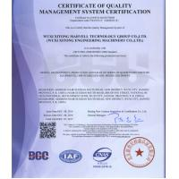 WUXI XITONG TECHNOLOGY GROUP Certifications