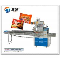 Quality Automatic flow wrap packing machine CT-420 for sale