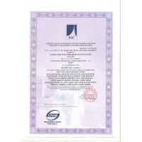 Anping Xinlong Wire Mesh Manufacture Co., Ltd. Certifications