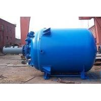 Buy cheap Glass Lined Reactor from wholesalers